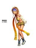 Rikku_CG_Model