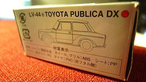 P1030194.JPG